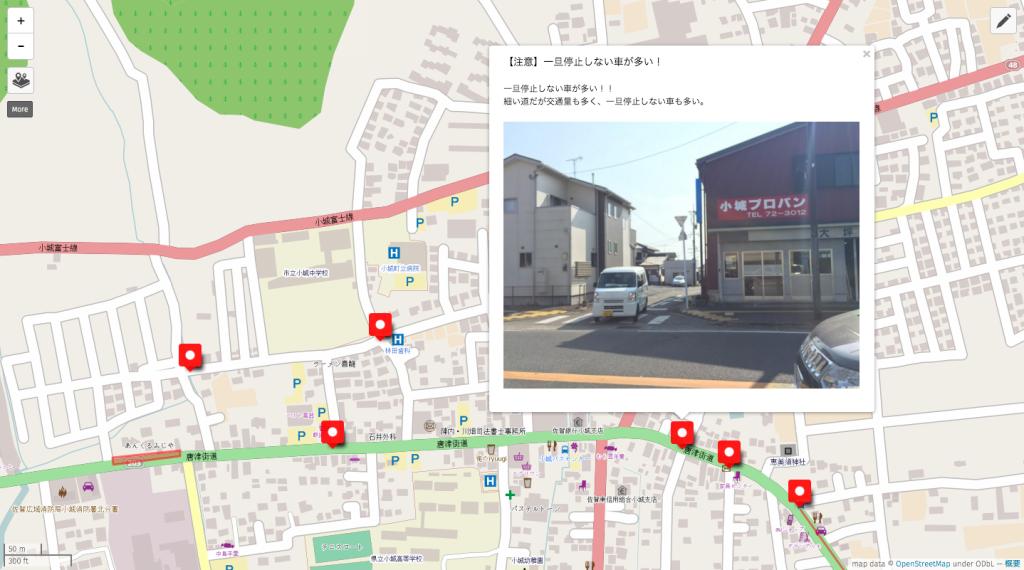 小城市交通安全マップ uMap